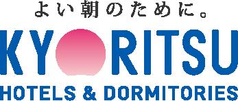 よりよい朝のために KYORITSU HOTELS & DORMITORIES